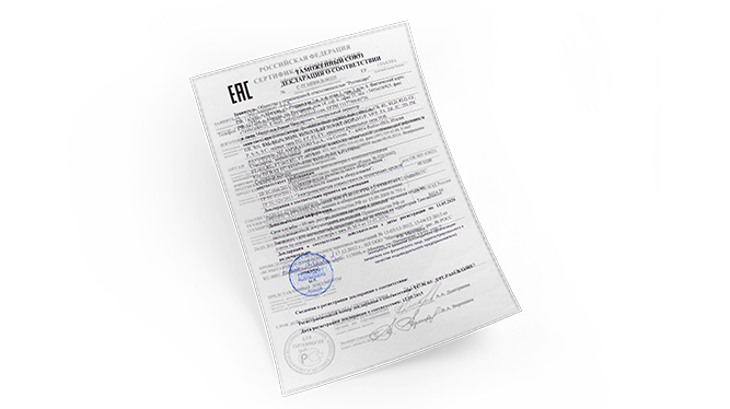 eac certification eu commission